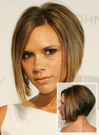 Short Hair Victoria Beckham